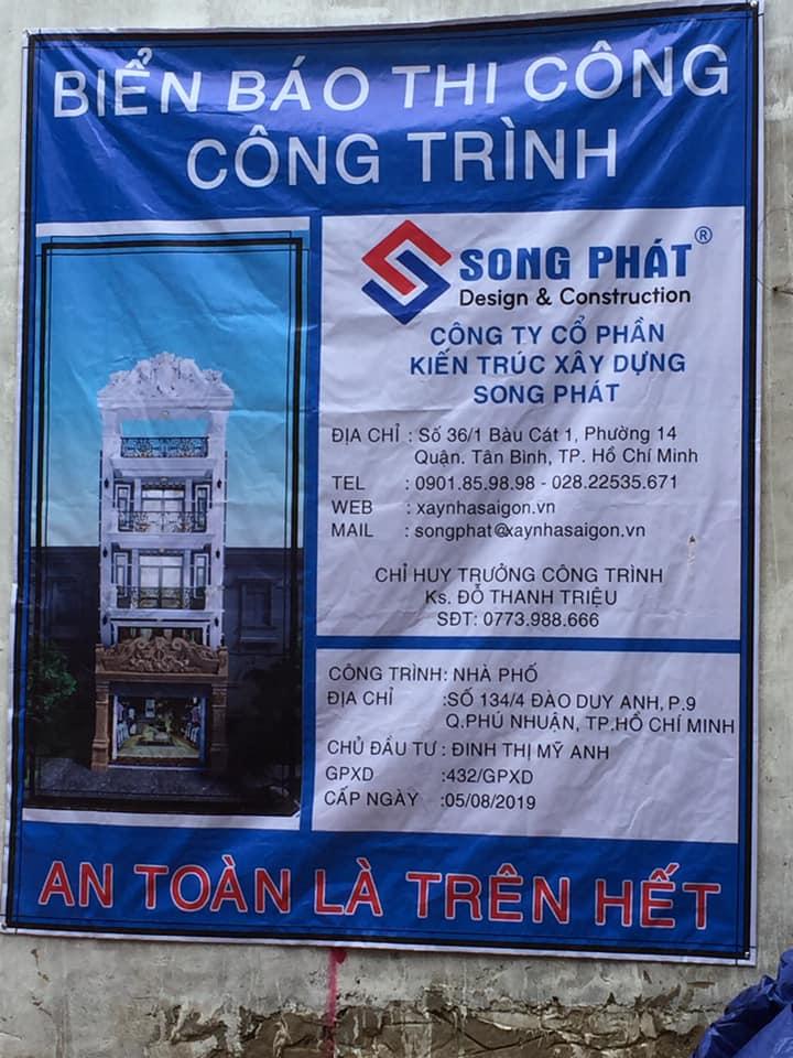 nha-1-tret-1-lung-2-lau-1-san-thuong-5