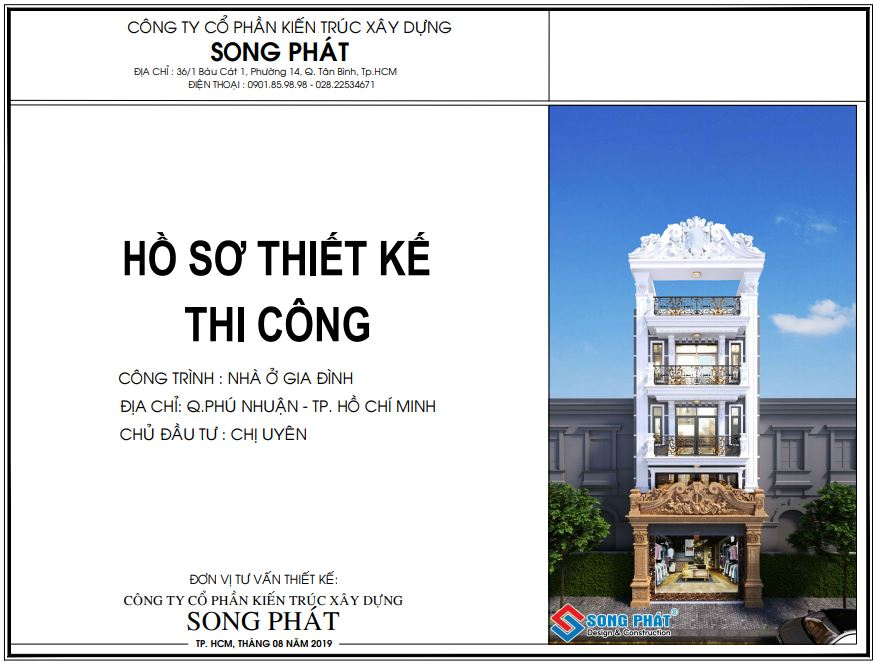 nha-1-tret-1-lung-2-lau-1-san-thuong-1